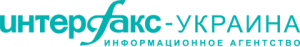 interfax_ukraine_logo_rus
