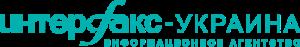 interfax_ukraine_logo_rus
